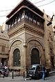 Cairo, sabil di abdel katkhuda 04.JPG