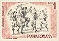 Calusarii Posta Romana - 1965.jpg
