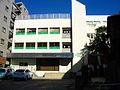 Canadian International School Building B.JPG