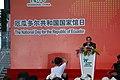 Canciller Patiño asiste a Día Nacional del Ecuador en EXPO Shanghai (4954815651).jpg