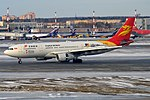 Capital Airlines, B-8550, Airbus A330-243 (46715428835).jpg