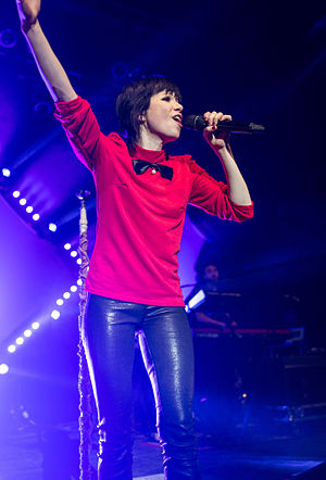 Emotion (Carly Rae Jepsen album) - Jepsen during her Gimmie Love Tour in Salt Lake City on March 4, 2016