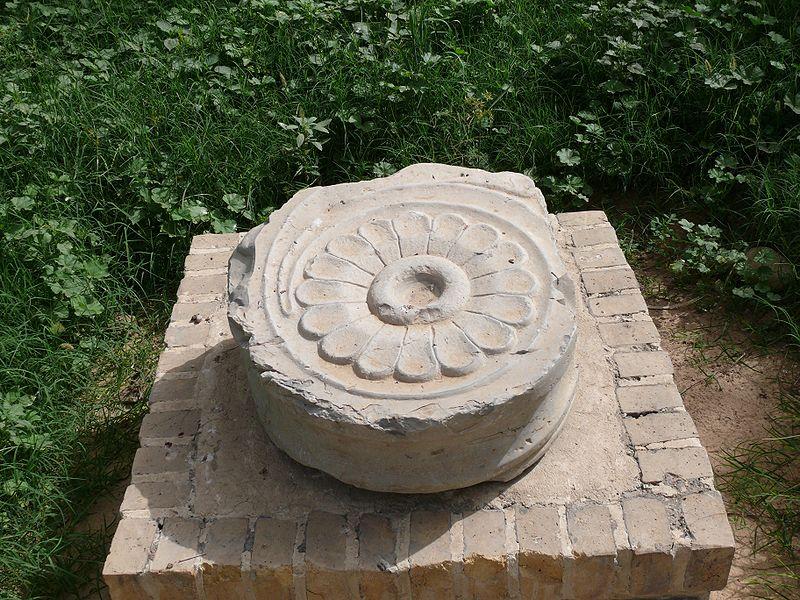 File:Carved Rosace Apadana Susa.jpg