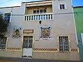 Casa Cultural Miguel Romo González, Aguascalientes 02.jpg