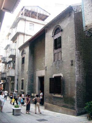 Lou Kau Mansion - Image: Casaloukao