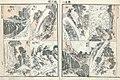 Cascades Hokusai.jpg