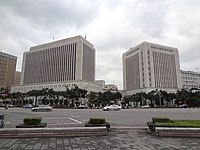 Central Bank of the Republic of China (Taiwan) 20160205.jpg