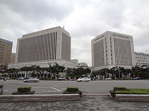 Central Bank of the Republic of China (Taiwan) - Central Bank of the Republic of China (Taiwan) headquarters in Taipei, Taiwan.