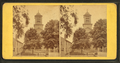 Central Baptist Church, by Peabody & Tilton 2.png
