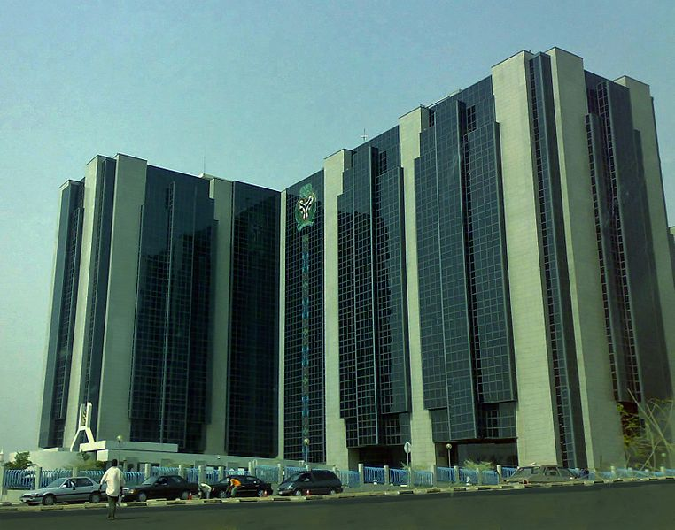 File:Central bank nigeria.jpg