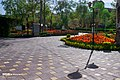 Chamran park 2020-04-06 02.jpg