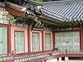 Changdeokgung Palace Oct 2014 069.JPG