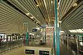 Changyang Station Platform.jpg