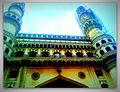 Char Minar, Hyderabad.jpg
