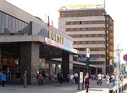 ChelyabinskRailwayStationBuilding.jpg
