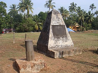 Cheraman Parambu - The memorial pillar to the Chera dynasty