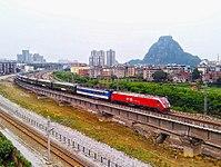 China Railways HXD1D 0110 20150913.jpg