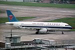 China Southern Airlines Airbus A320-232 B-2353 (30280896965).jpg
