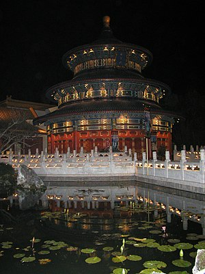 China pavilion at Epcot at night