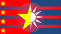 Chinese Unity Flag - Proposal by UserNat.tang.png