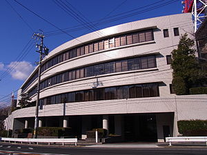 Chukyo Television Broadcasting head office 110125.JPG