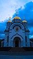 Church of St. George in Samara3.jpg
