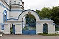 Church of the Theotokos of Tikhvin (Dushonovo) 06.jpg