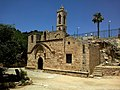 Chypre Agia Napa Monastere Venitien Eglise - panoramio.jpg
