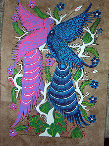 Image Result For Amate Bark Painting