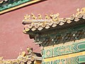 Ciudad prohibida-Pekin-China5469.JPG