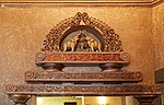Civic Theatre Interior Auckland 8 (32004076125).jpg