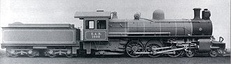 South African Class 10C 4-6-2 - Image: Class 10C no. 1003