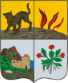 Coat of Arms of Derbent (Dagestan) (1843).png