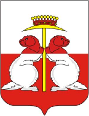 Donskoy, Tula Oblast - Image: Coat of Arms of Donskoi (Tula oblast)