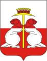Coat of Arms of Donskoi (Tula oblast).png