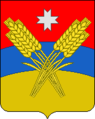Coat of Arms of Kez rayon (Udmurtia).png