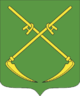 Coat of Arms of Sianno, Belarus.png
