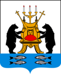Coat of Arms of Veliky Novgorod.png