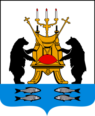 Great Perm - Image: Coat of Arms of Veliky Novgorod