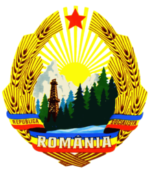 Coat of Arms of the Socialist Republic of Romania (1965-1989).png