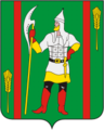 Coat of arms of Komarichi rayon (Bryansk Oblast).png