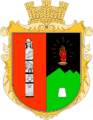 Coat of arms of Loieva.png