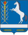 Coat of arms of Losevo (Krasnodar).png