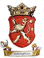 Coat of arms of Macedonia, Belgrade Armorial of 1620.jpg