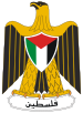 Coat of arms of Palestine.svg