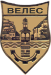 Official seal of Veles