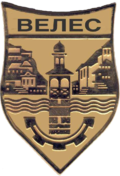 Coat of arms of Veles Municipality.png