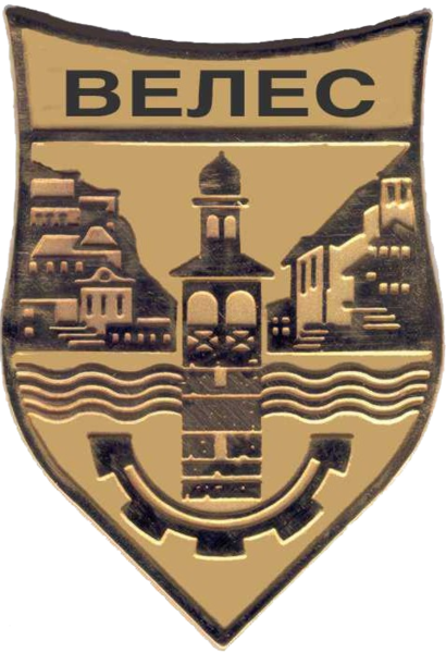 Dosya:Coat of arms of Veles Municipality.png