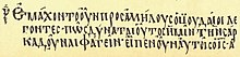 Description de l'image Codex Cyprius (John 6,52-53).JPG.