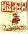 Codex Ríos (folio 29v).jpg